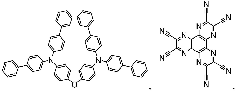 Figure imgb0849