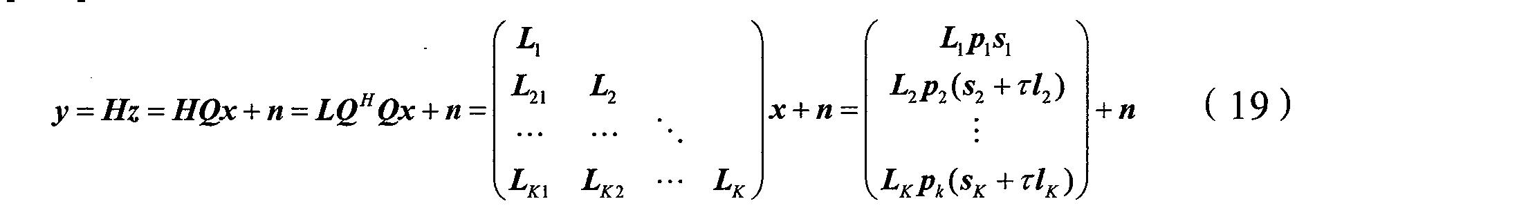Figure CN101459495BD00094