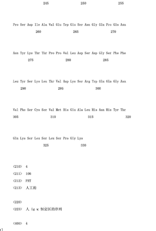 Figure CN103145837AD01091