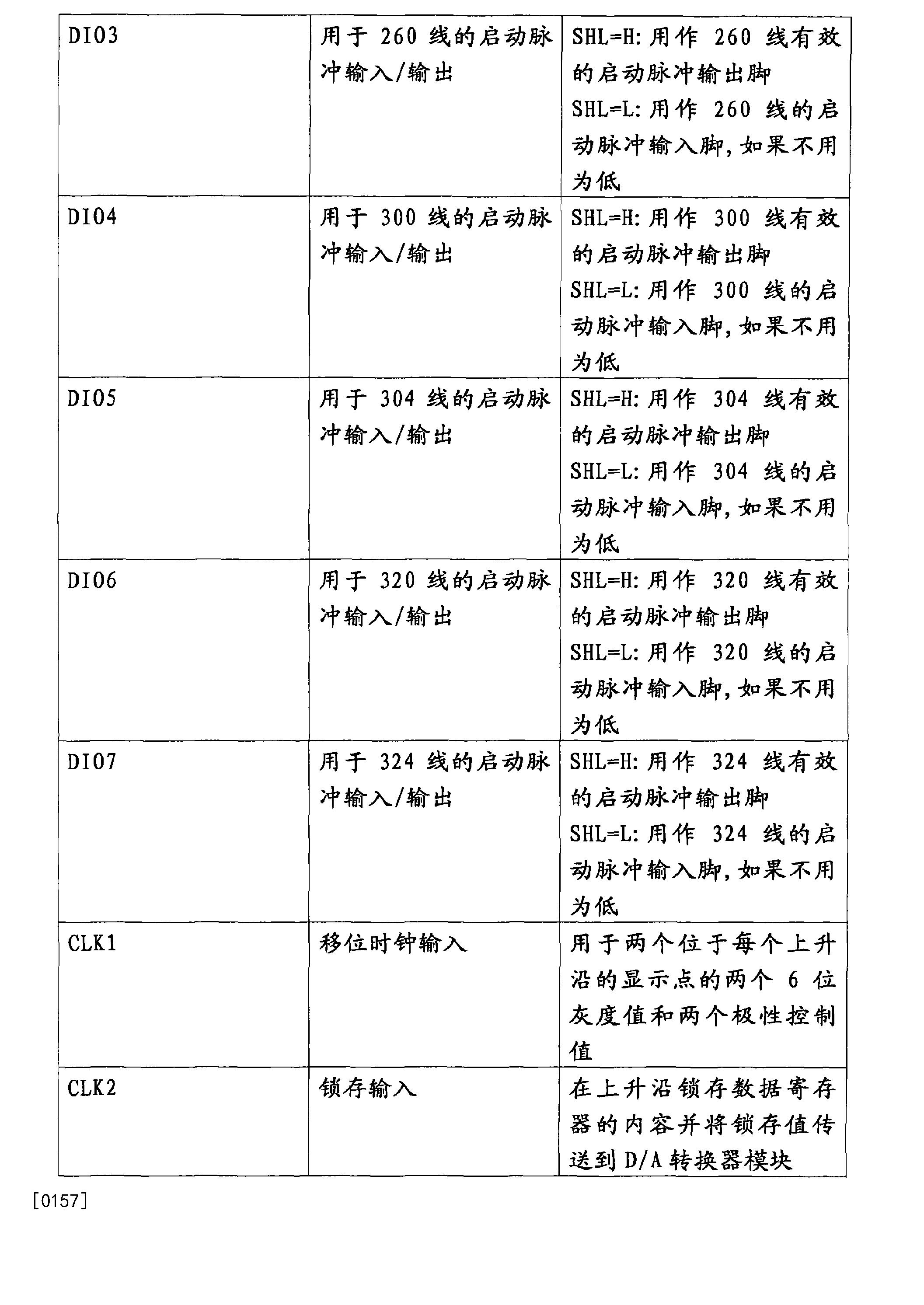 Figure CN102789758BD00231
