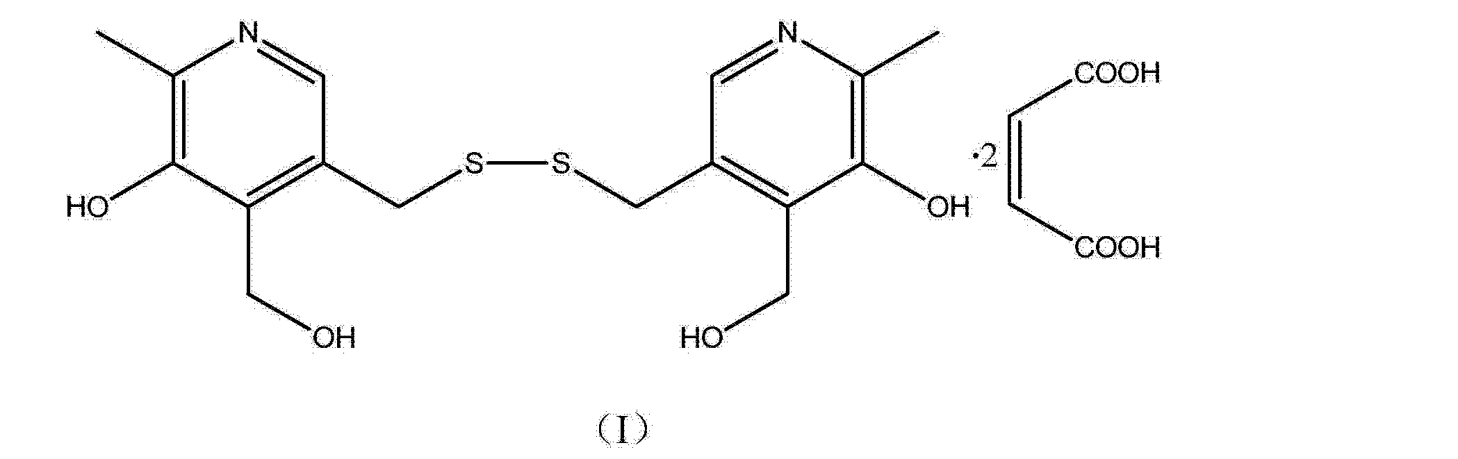 Cn103992268a Pyritinol Maleate And Preparation Method Thereof