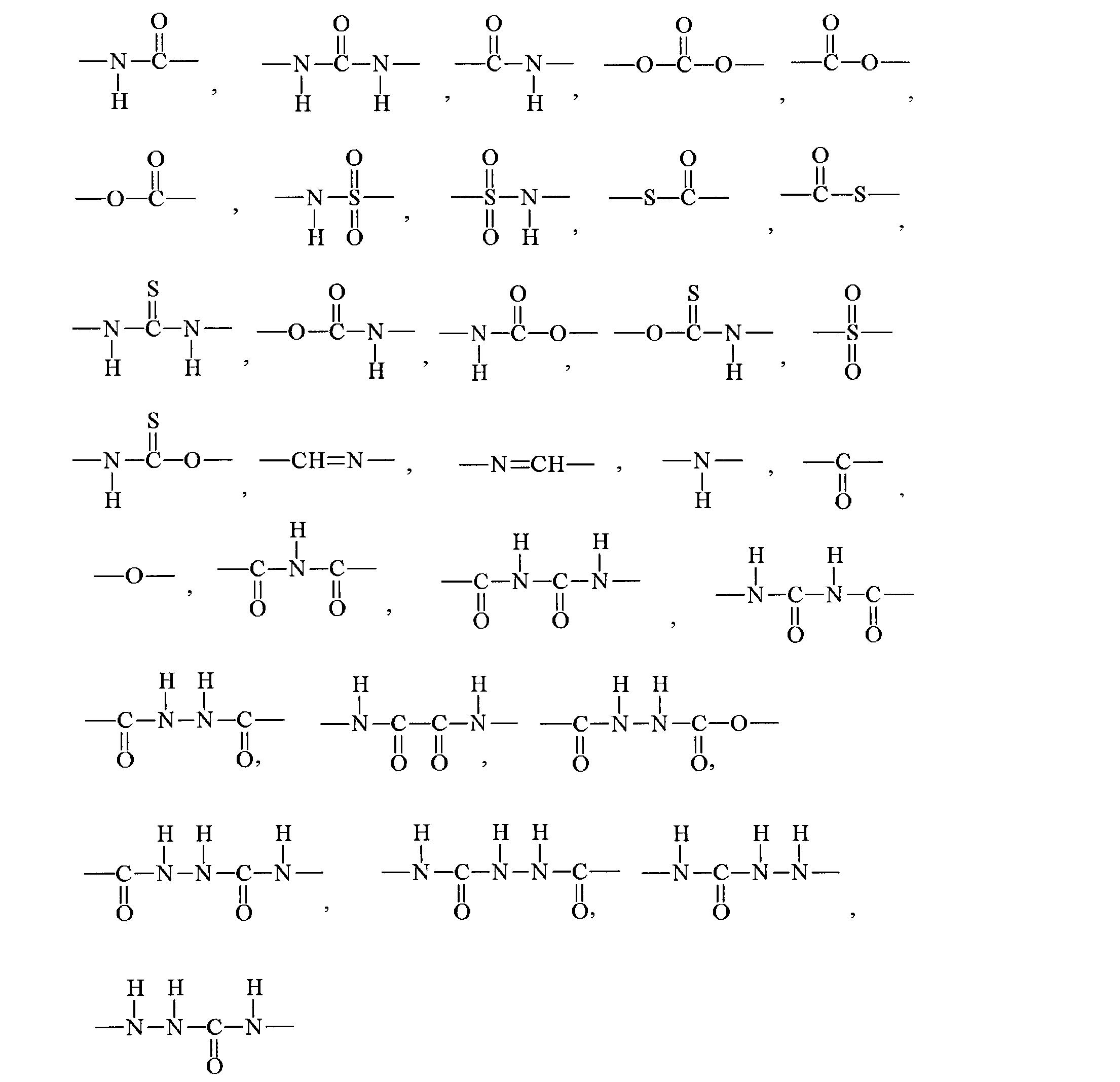Figure CN102205756AD00181