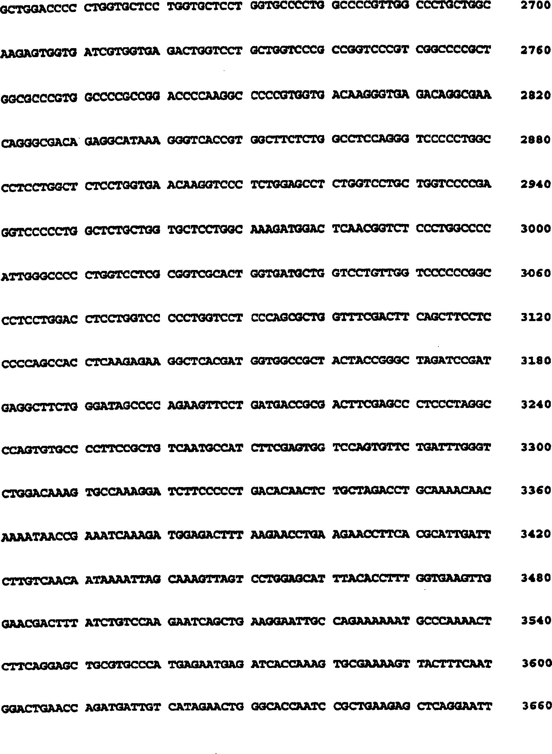 Figure 01650001