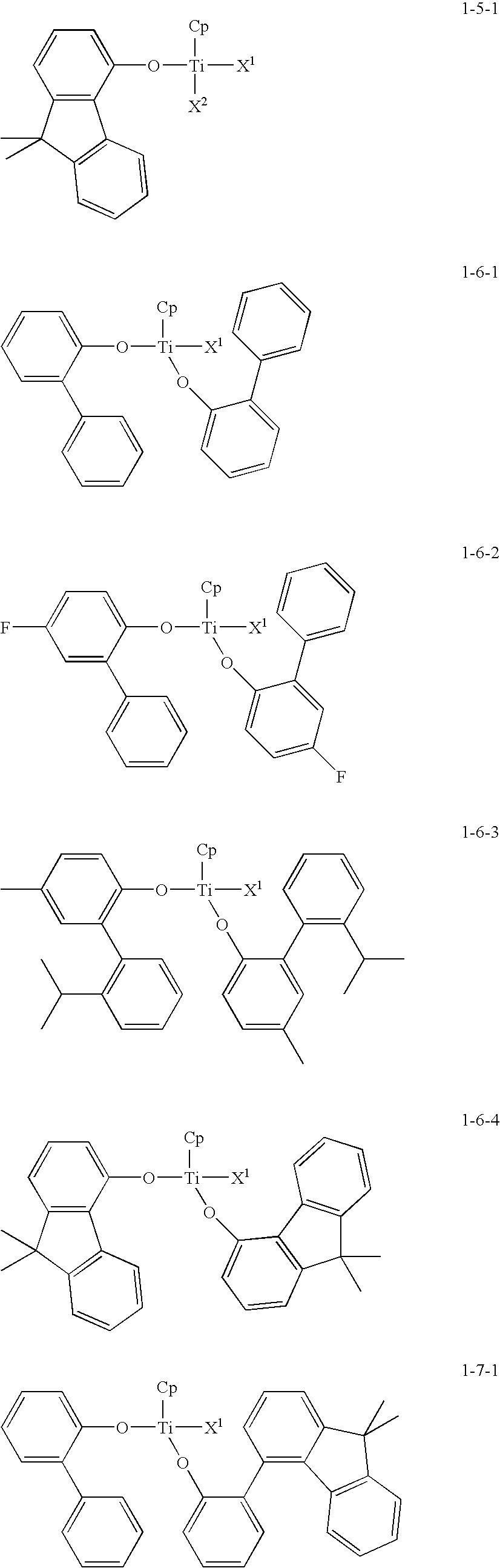 Figure US20100120981A1-20100513-C00009