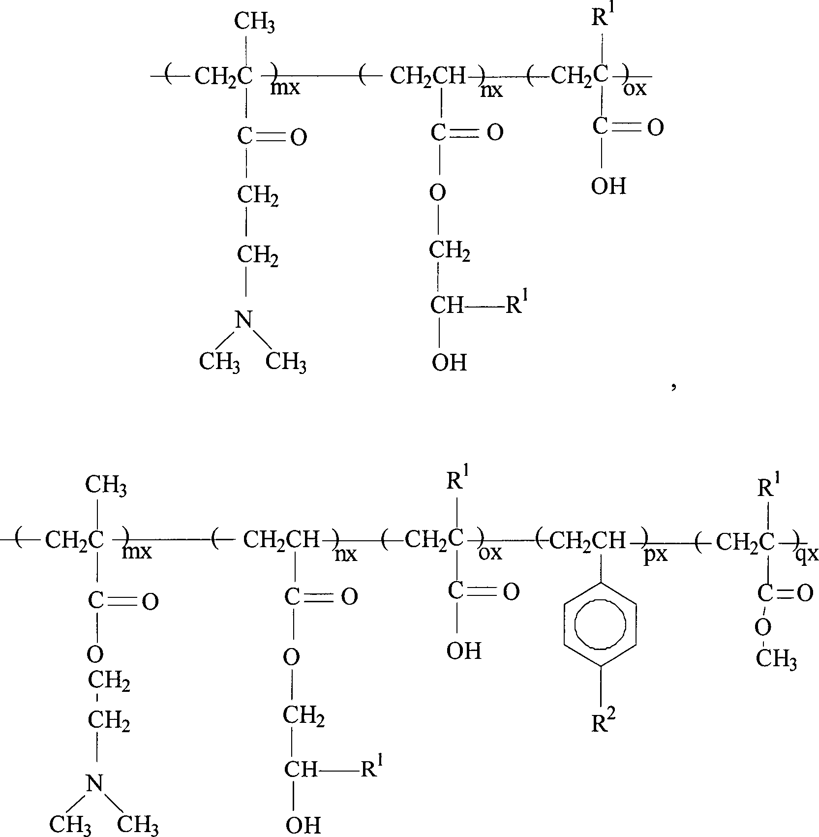 DE60036544T2 - Liquid detergent compositions containing block ...