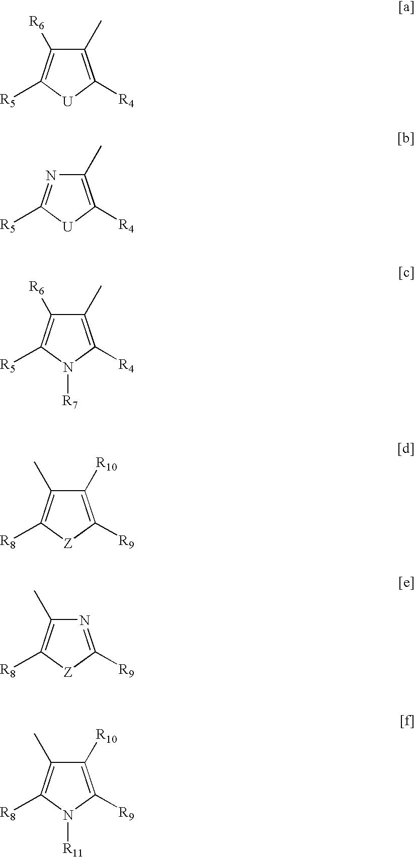 Figure US07572560-20090811-C00027