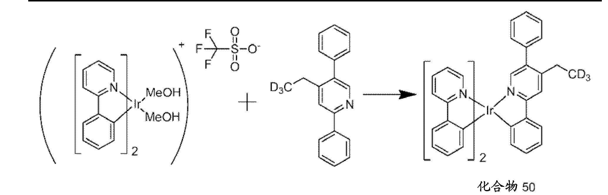 Figure CN102459505BD00721