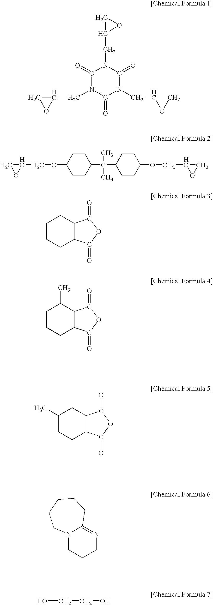 Figure US07777417-20100817-C00001