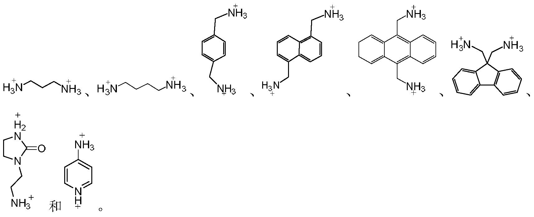 Figure PCTCN2017071351-appb-000005