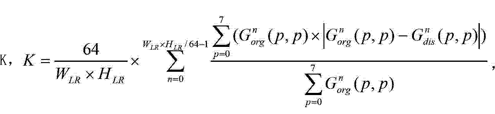 Figure CN102708568AD001323