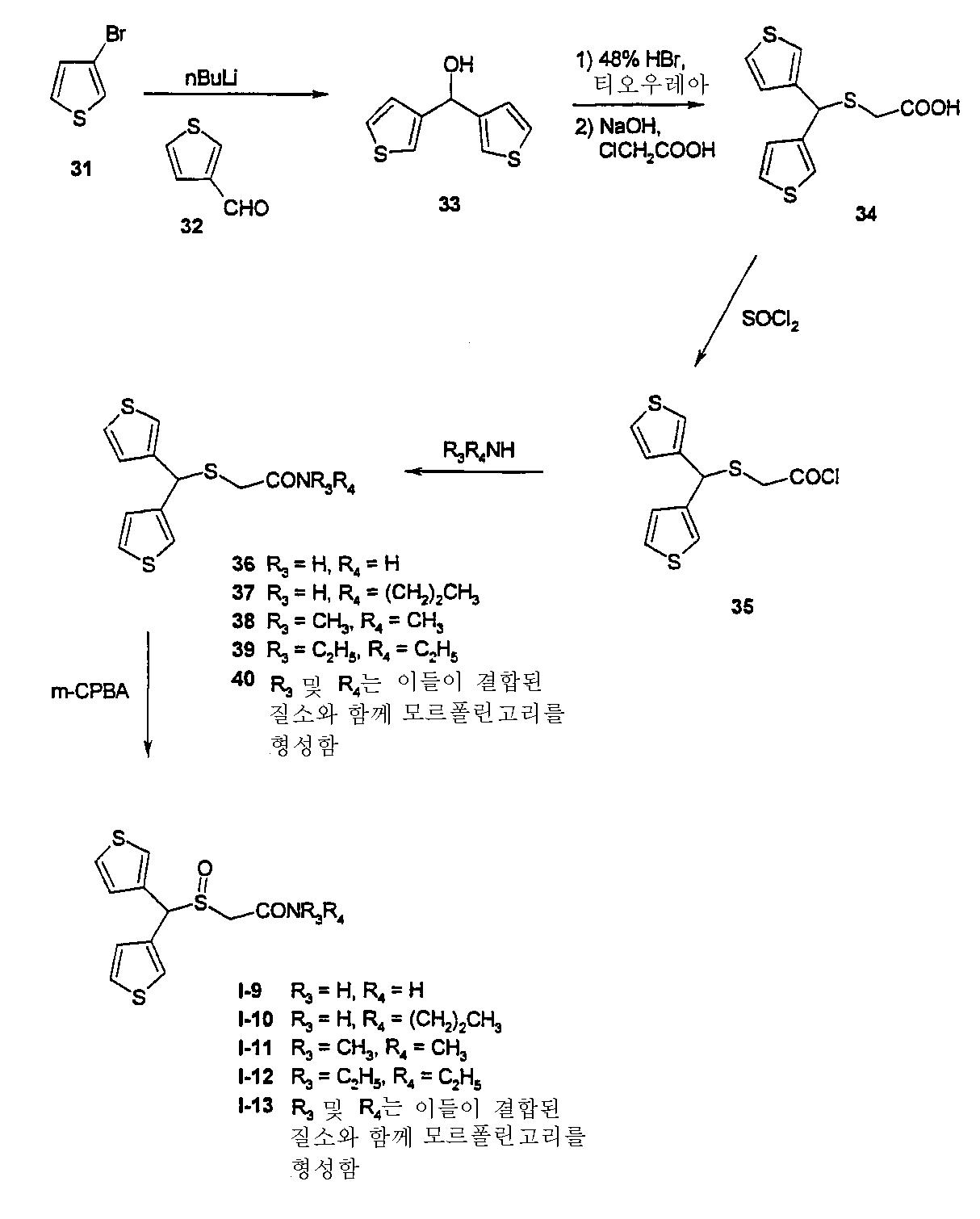 Figure 112002037774251-pct00072