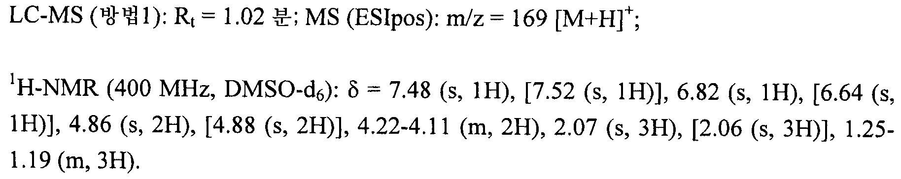 Figure 112009031182761-pct00087