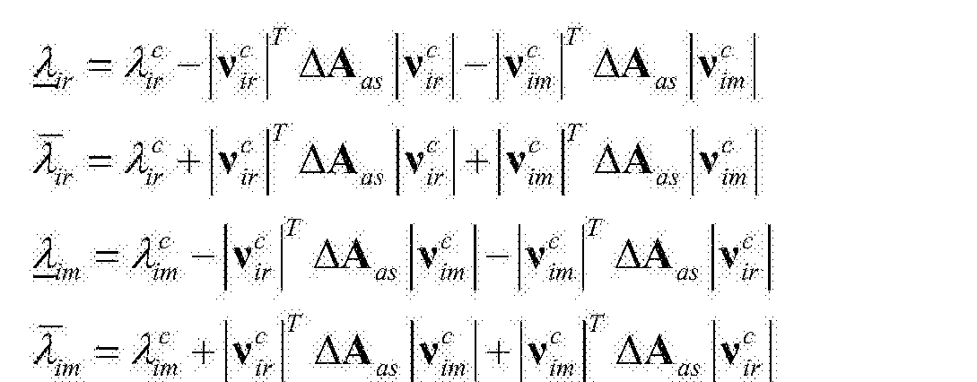 Figure CN105843073AD00123
