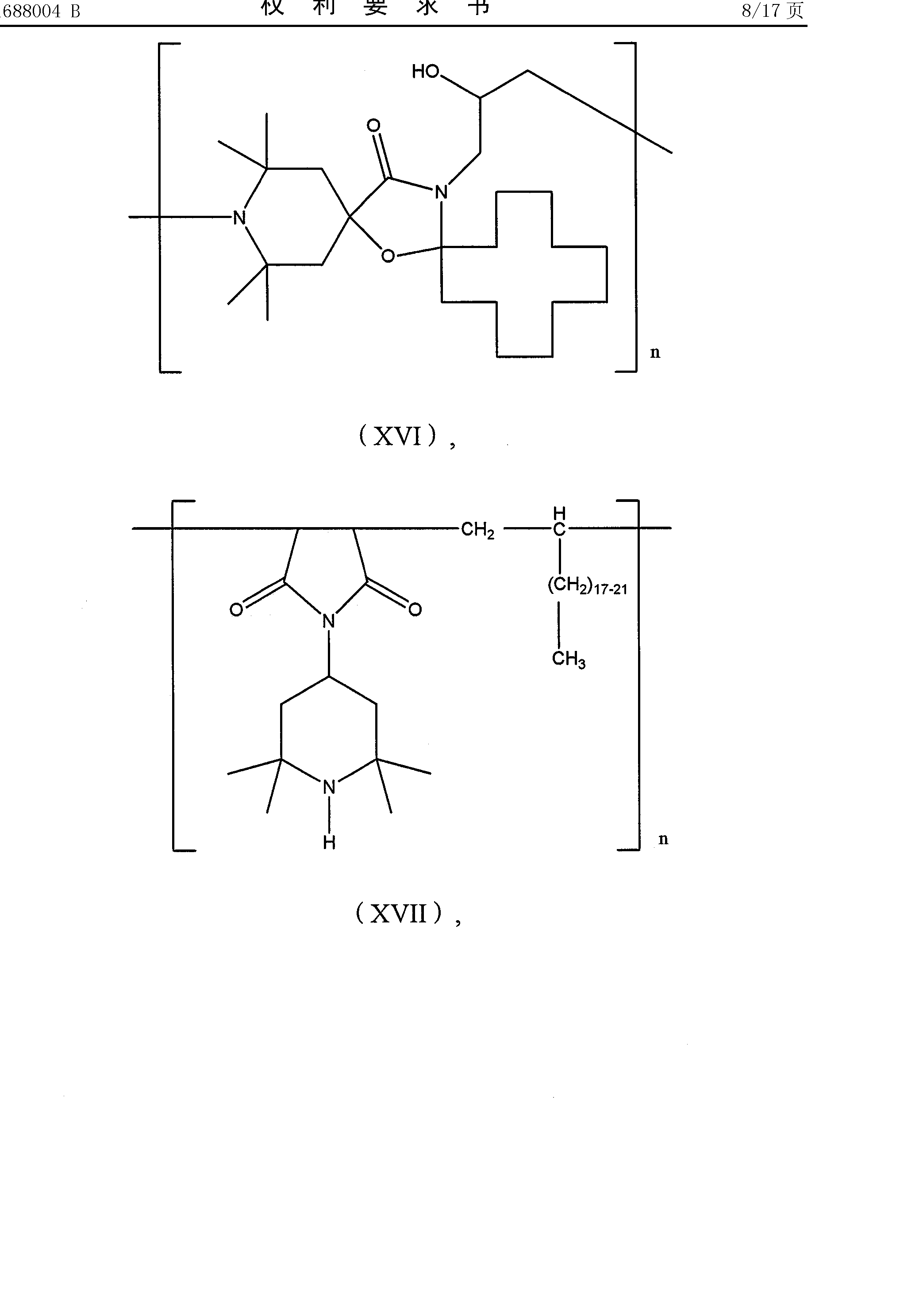 Figure CN101688004BC00091