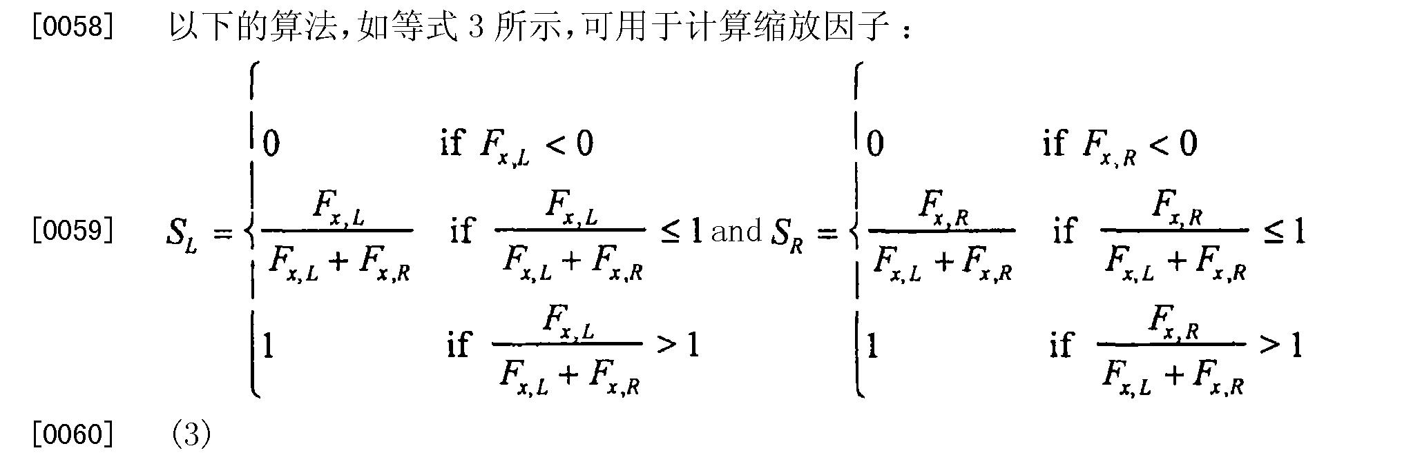 Figure CN101489732BD00101