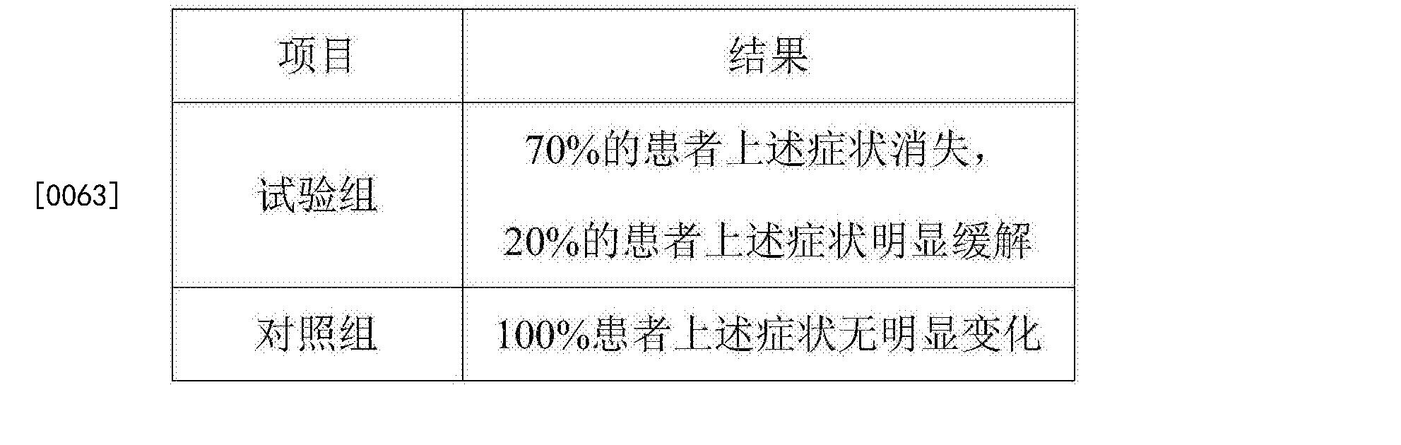 Figure CN107259354AD00062