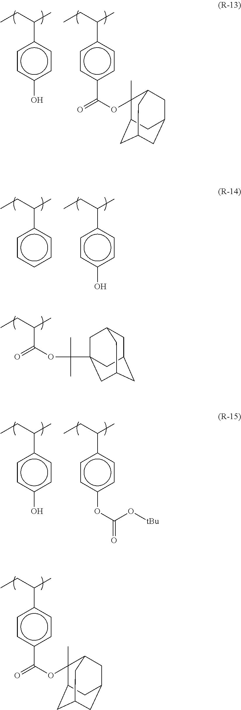 Figure US08404427-20130326-C00035