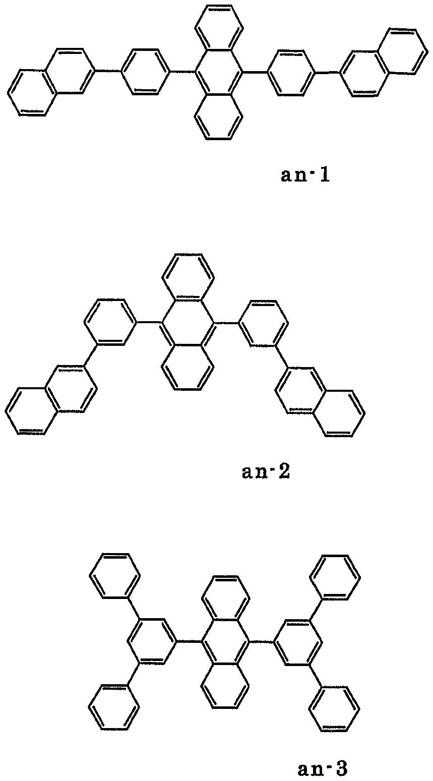 Figure 112006030372375-pct00043