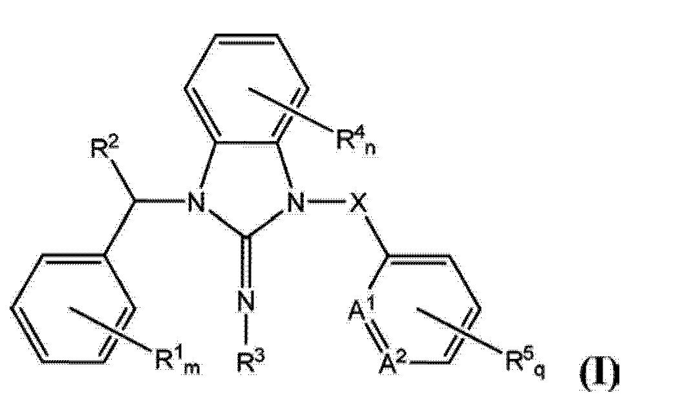 Figure CN102947275AC00021