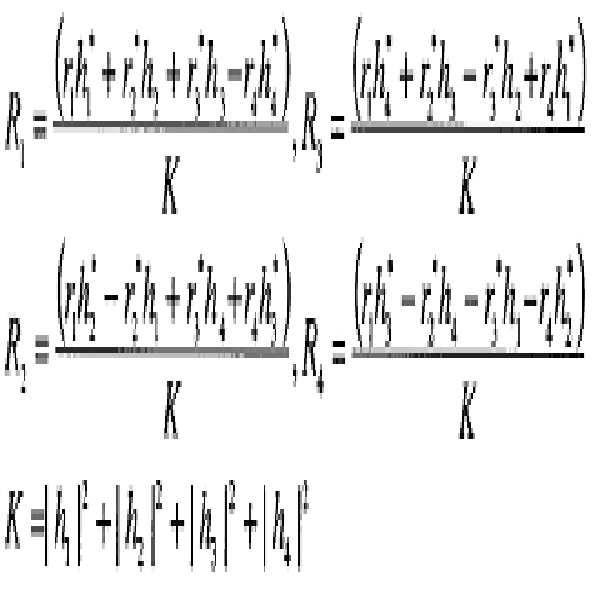 Figure 112005052381154-pat00087
