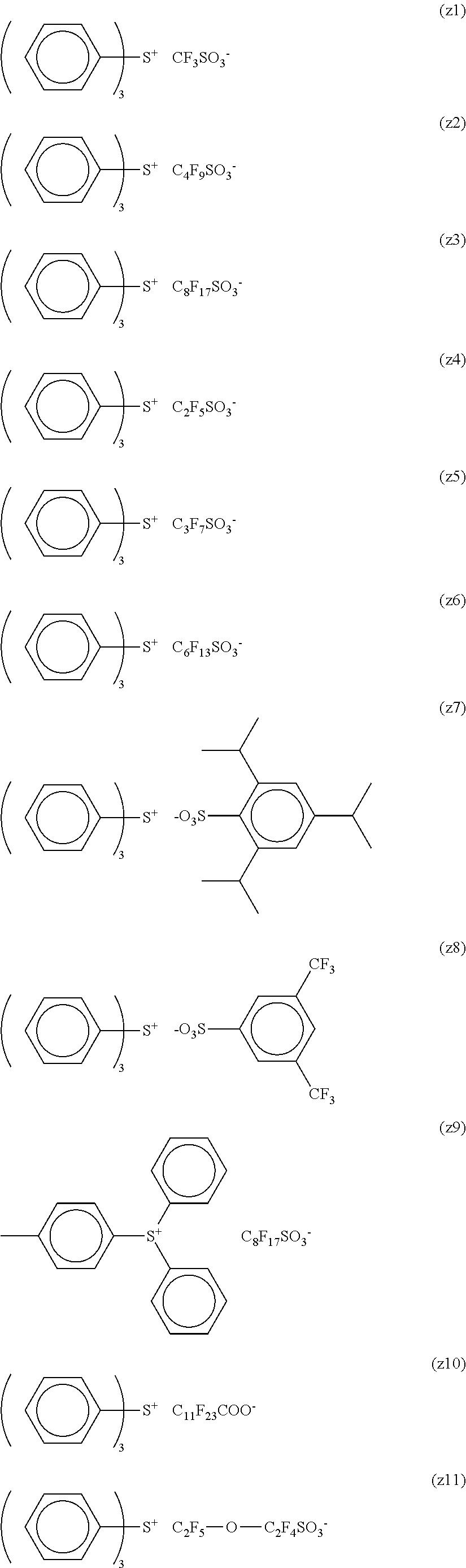 Figure US08071272-20111206-C00047