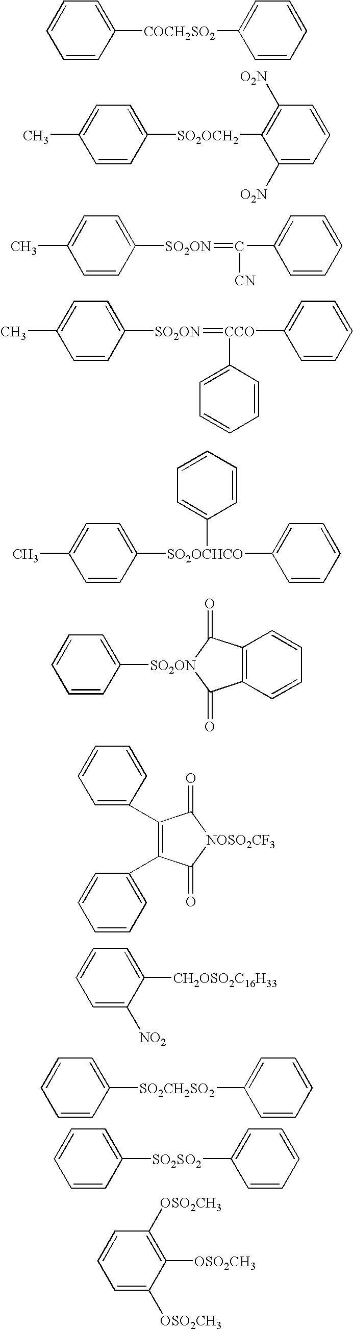 Figure US20040075726A1-20040422-C00019