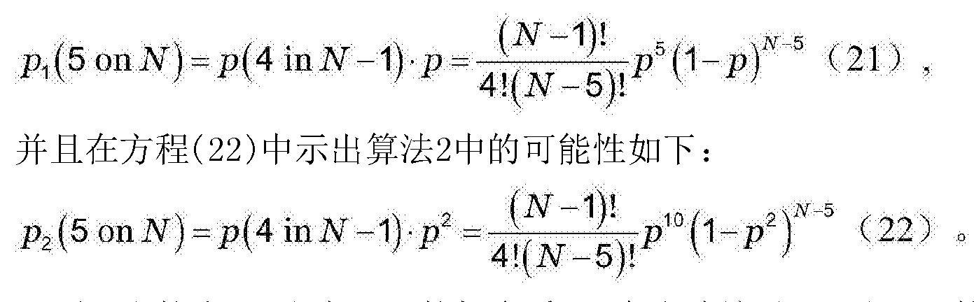 Figure CN106390220AD00412