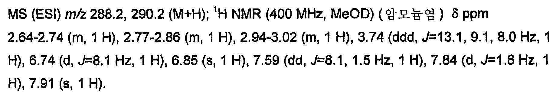 Figure 112013001840595-pat00069