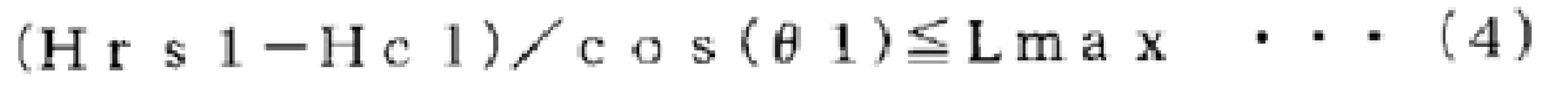 Figure 112019101632726-pct00025
