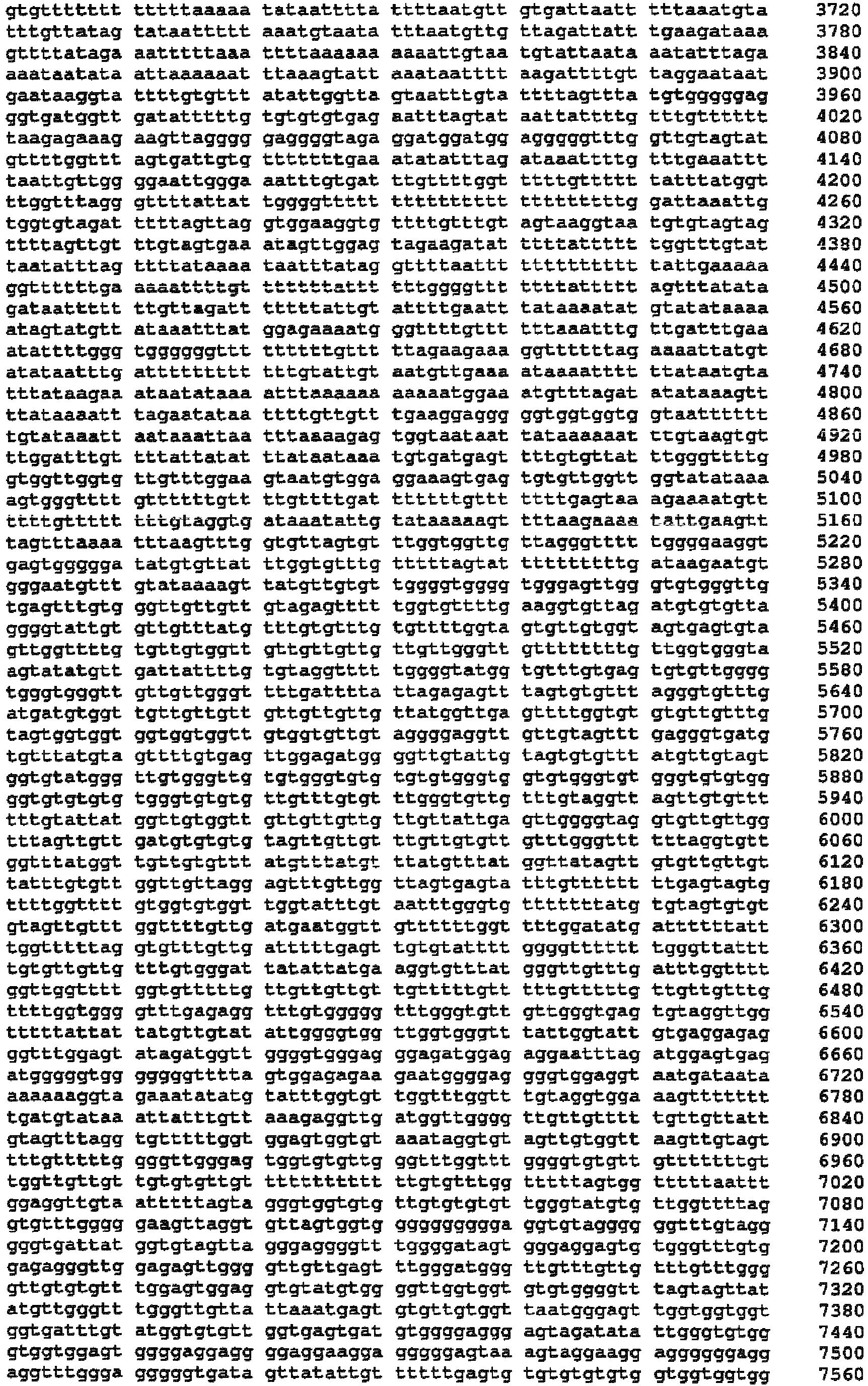 Figure imgb0059