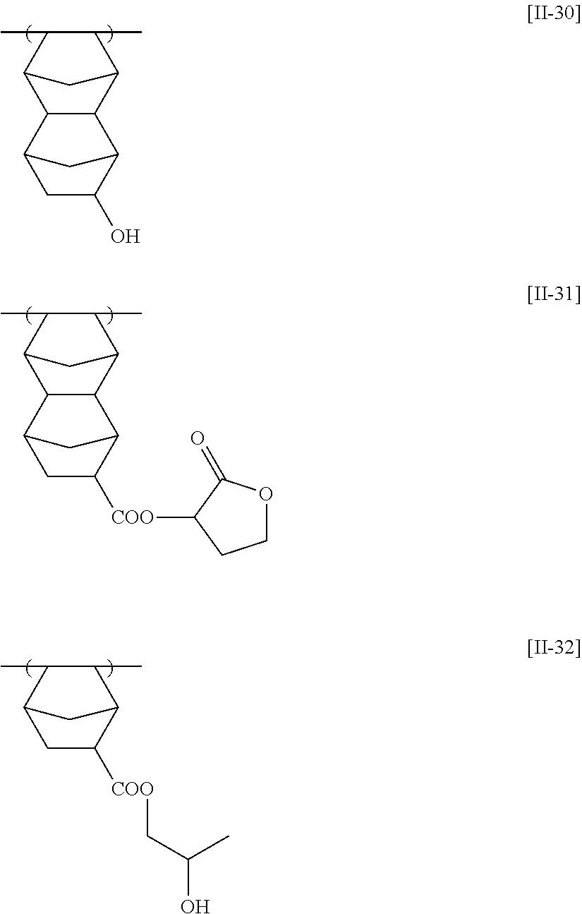 Figure US08632942-20140121-C00019