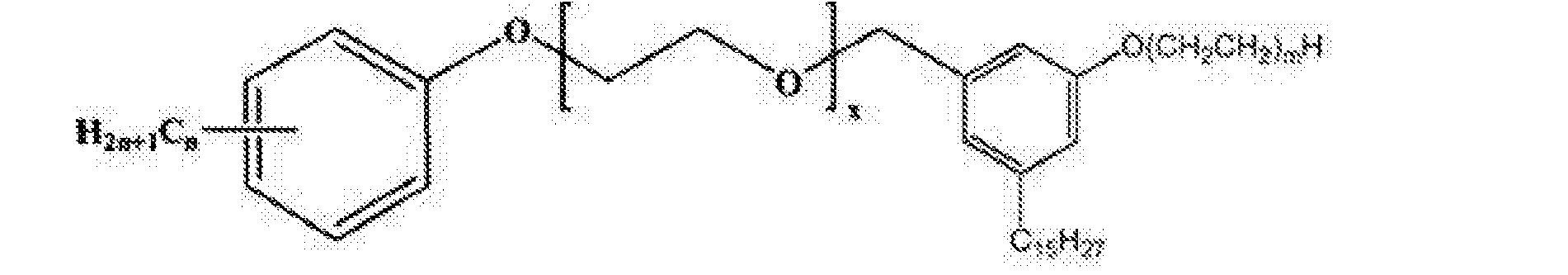 Figure CN106893640AD00031