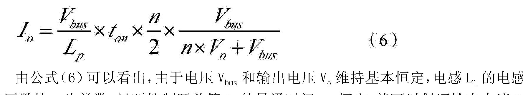Figure CN103166449AD00093