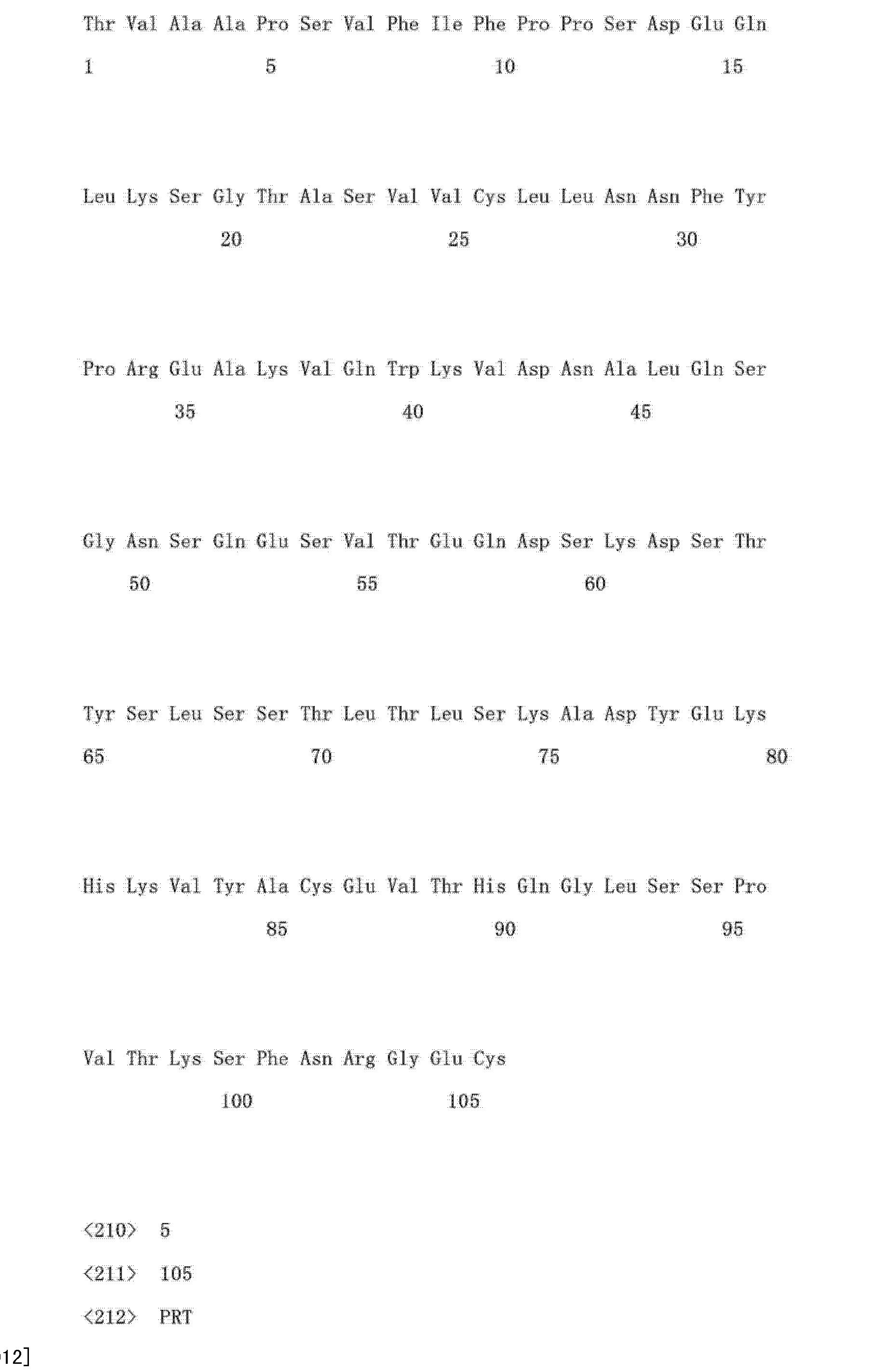 Figure CN103145837AD01101