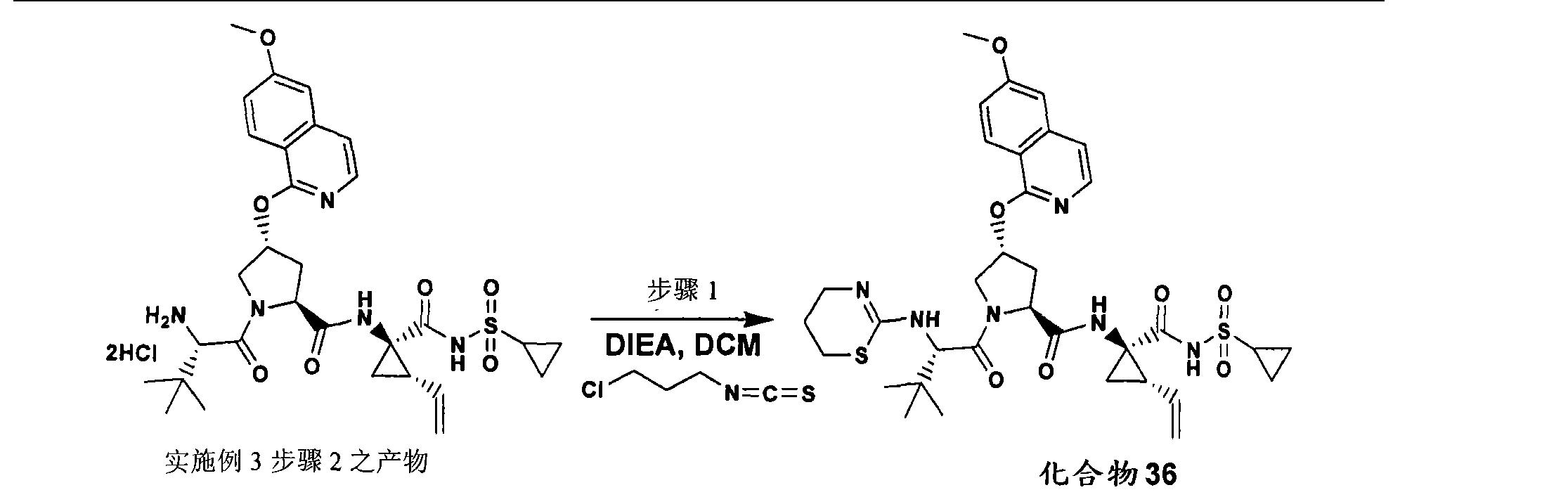 Figure CN101541784BD01141