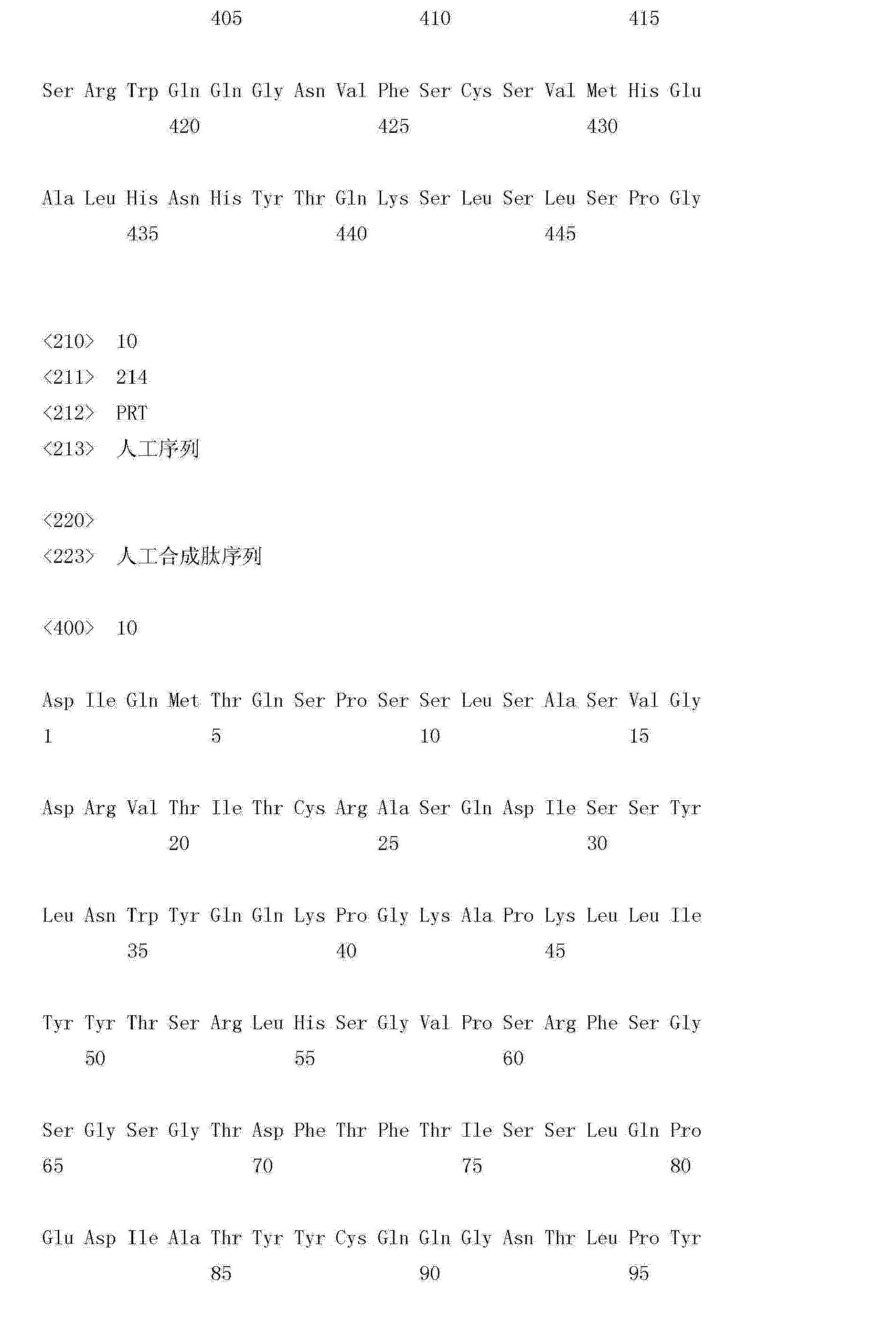 Figure CN102993304AD00831