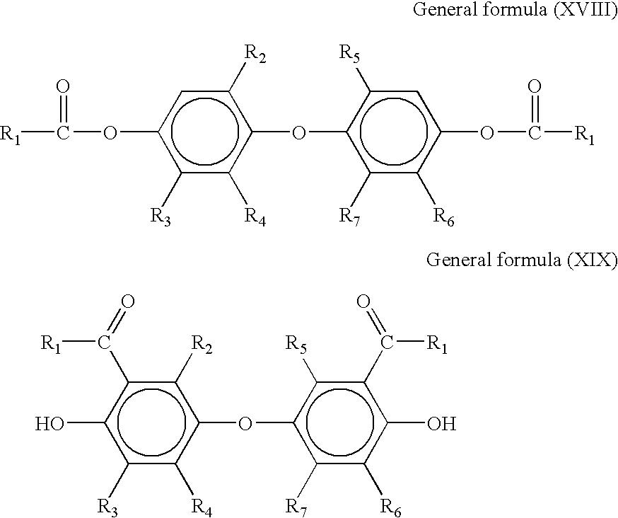 Figure US07348113-20080325-C00029