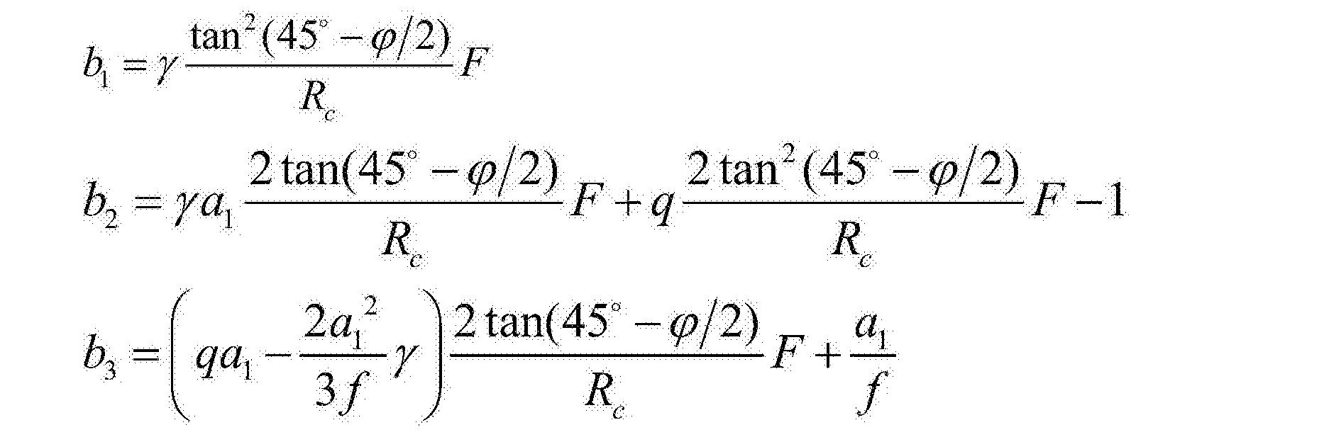 Figure CN108570999AC00032