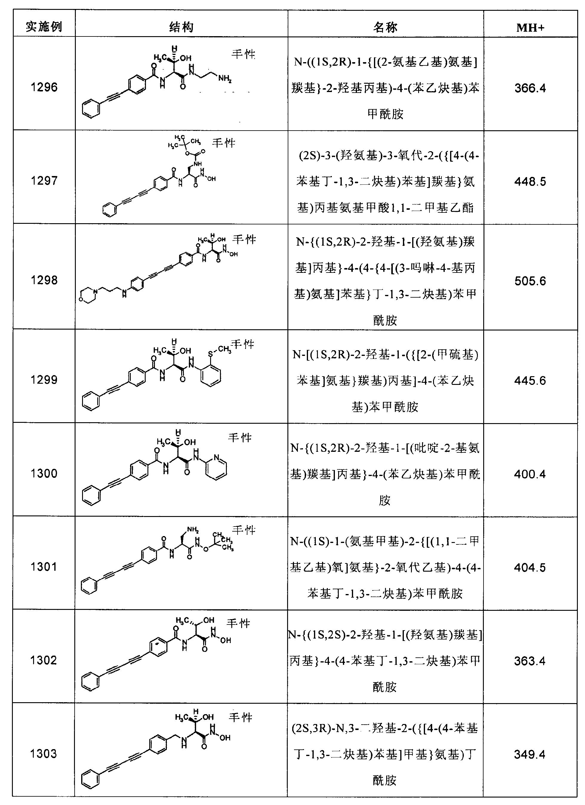 Figure CN102267924AD02861