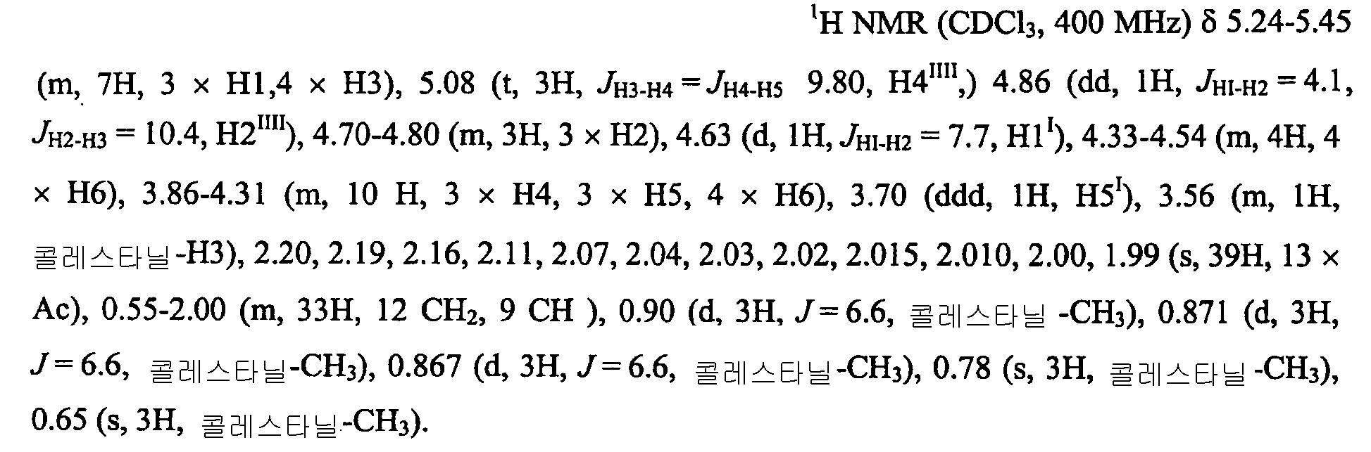 Figure 112010030712312-pct00042