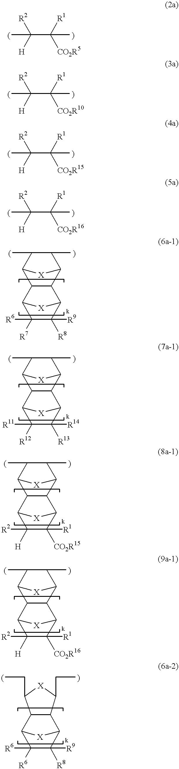 Figure US06531627-20030311-C00004