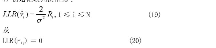 Figure CN101615913BD00071