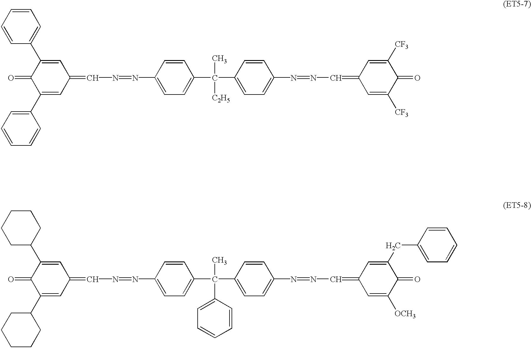Figure US06485873-20021126-C00037