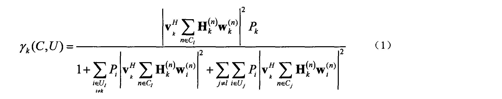 Figure CN102113395AD00101
