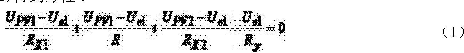 Figure CN102520254BC00021