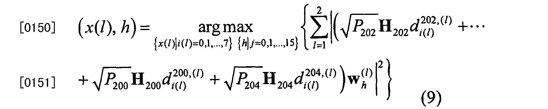 Figure CN101729131BD00213