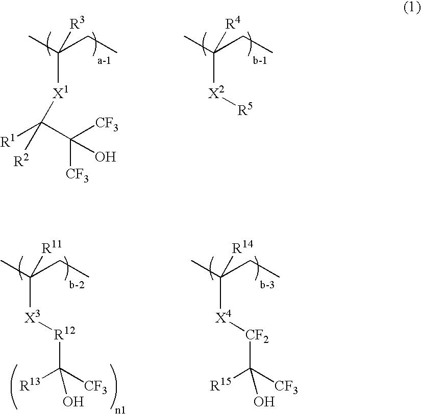 Figure US07771913-20100810-C00001