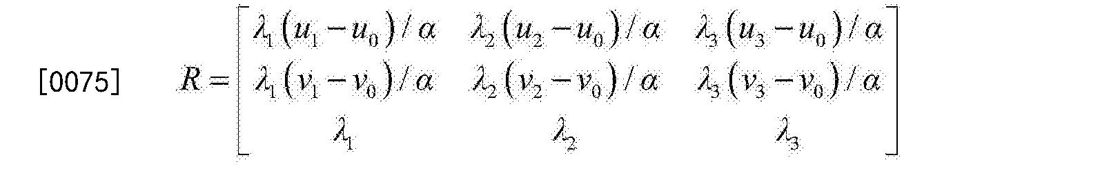 Figure CN104350524BD00145