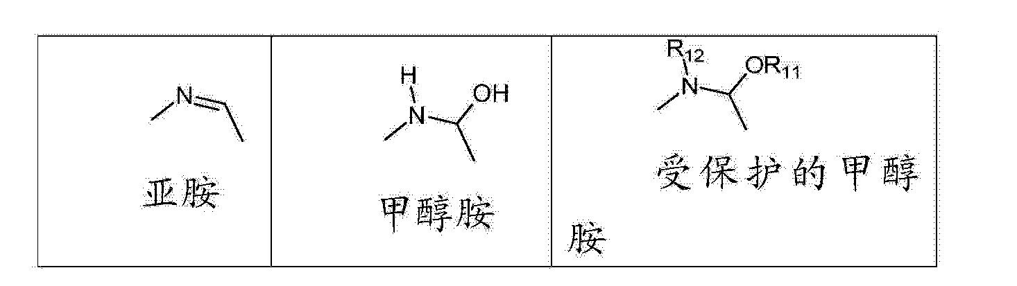 Figure CN104411721AD00743