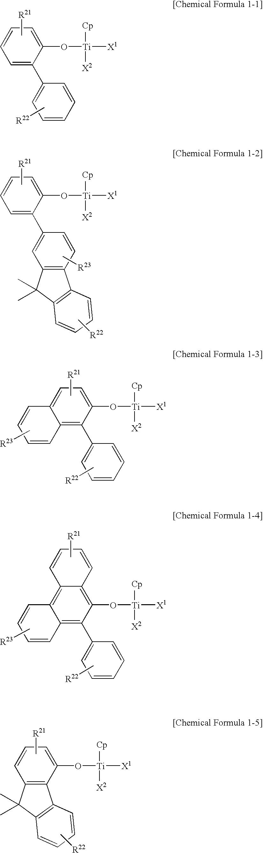 Figure US20100120981A1-20100513-C00016
